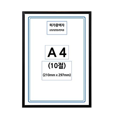 알루미늄사각무광(검정)