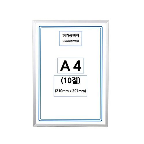 알루미늄사각무광(은색)