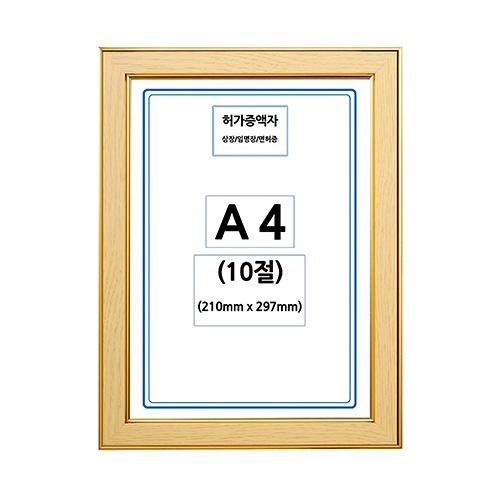 1001번(진오크)